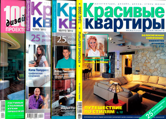 The published projects in the magazine Beautiful Apartments